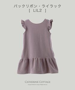子供服ワンピース紫