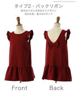 女の子ジャンパースカート