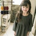 ナチュラルでシンプルな女の子用長袖キッズワンピースの通販