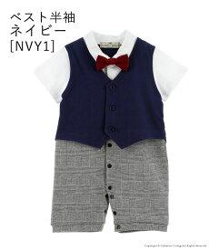 fe40b6274abf8 ベビー 男の子 スーツ フォーマル 蝶ネクタイ付きフォーマル ロンパース 男の子ベビー 70 80 90cm 1