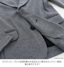 8b4c97f72c649 ベビーキッズ男の子フォーマルスーツ5点セット ジャケット パンツ シャツ ネクタイ △この画像をクリックすると拡大します。