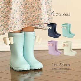 レインブーツ 女の子 長靴 サイドリボンレインブーツ [16 17 18 19 20 21 22 23 ] TAK レイングッズ 長靴