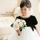 子供ドレス ピアノ 発表会 レンタルより安い結婚式・発表会ドレス♪子どもドレス 女の子 黒ベロアシフォンドレス  期間限定:TS