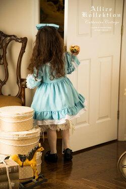 アリス衣装