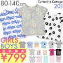 キッズ 半袖 Tシャツ 送料無料[ 子供服 男の子 女の子 夏 80 90 95 100 110 120 130 140 cm こども 子ども 幼児 女児 …