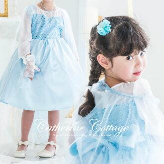 兒童衣服的女孩的長袖雪女王風閃爍冰孩子衣服和那裡風特靈 [孩子的衣服一件藍藍 100 110 120 130 140 釐米會議婚禮埃爾莎風公主服裝服飾你]