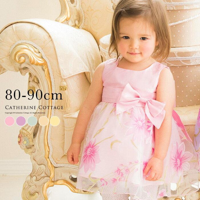 ベビードレス YUP12 花柄オーガンジードレス 激安 結婚式や出産祝い、お遊戯会にも使えるお手頃価格。大人気の花柄ベビードレスキャサリンコテージ