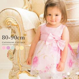 f7e10fee71c08 ベビードレス YUP12 花柄オーガンジードレス 結婚式や出産祝い、お遊戯会