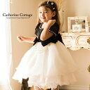 子供ドレス 発表会 ブラックオーガンディードレス フォーマル95 100 110 120 130 140 150 cm 結婚式 こども キッズ 七五三 ウエディ...
