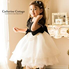 626420fc2bea1 子供 ドレス 女の子 キッズドレス フォーマル 発表会 ブラック オーガンディー ドレス 95 100 110 120