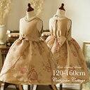 ゴールドオーガンジードレス フォーマル