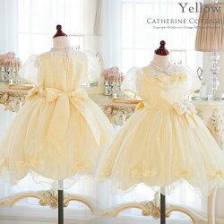 リボンスクエア襟フォーマルドレス子供ドレス