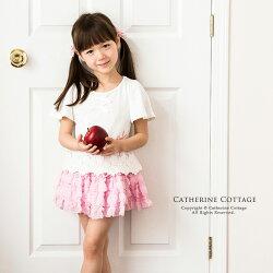 子どもドレスキュートなチェック柄シフォンフリルスカート子供キッズダンス衣装