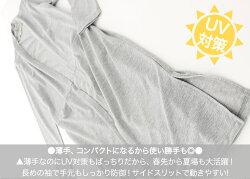 子供服UVカットドライカーディガン女の子レディース長袖薄手[120130140150cmMLLL白黒グレーライラックイエロー黄色ミントグリーンブルーネイビー]キッズジュニアUV対策春夏速乾羽織物日除け