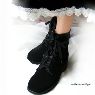 Lace-up Boots with Frills
