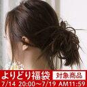 Waku55900678