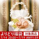 Waku55980463