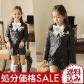 入学式スーツパンツ