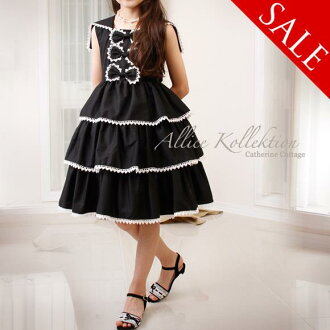 Sailor Dress with lace ribbon