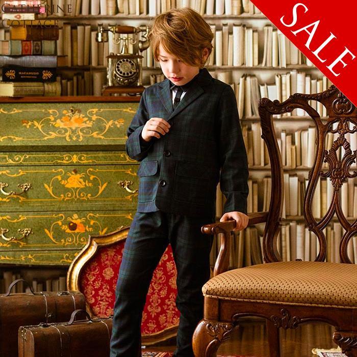 子供服 ブラックウォッチスーツ2点セット ジャケット パンツ 男の子  [返品不可]
