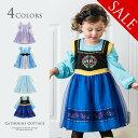 ハロウィン 衣装 子供 女の子 衣装 コスチューム なりきり プリンセスワンピース[子供服 キッズ ドレス 仮装コスチュ…