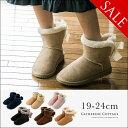 ムートンブーツ風 キッズ ボアブーツ 女の子 リボン ファーポンポン[ 19 20 21 22 23 24 cm ショート 子供靴 ブラウン…