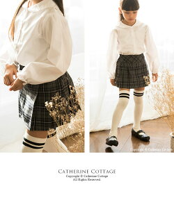 入学式スカート