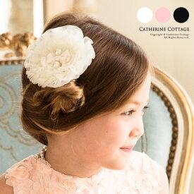 コサージュ 子供アクセサリー パールリボンコサージュ 女の子 キッズ ヘアアクセサリー フォーマル 子供 ジュニア 白 ピンク 黒 結婚式 発表会 フラワーガール ドレスとあわせてお姫様 TAK