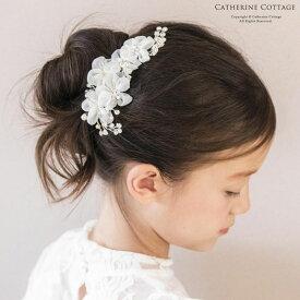 髪飾り パール コーム 結婚式 子供 パールフラワーパーティーコーム ラインストーン キッズ ヘアアクセサリー 発表会 卒業式 ヘッドドレス 通販 TAK