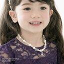 ネックレス送料無料 子供 アクセサリー キッズ フォーマル パーティー お姫様 チョーカー ネックレス女の子 フォーマ…
