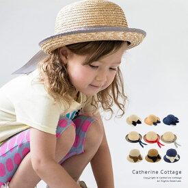 68b239a4b2ff9 キッズ 女の子 帽子 子供用 麦わら帽子  子供 小学生 中学生 幼児 ストローハット 日除け つば