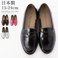 入学式男の子靴シューズ