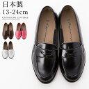 【10%offクーポン対象】日本製 男女兼用 ローファー [ 卒業式 入学式 子供靴 フォーマル 子供 靴 男の子 女の子 フォ…