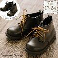 子供靴ショートブーツ黒ワークブーツ