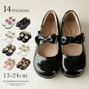 フォーマルシューズ 女の子 子供靴 ワンストラップフォーマルシューズ フォーマル フォーマル靴 キッズ フォーマルシ…