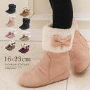 サイドリボンショートブーツ キッズ 女の子 リボン ファー[ 16 17 18 19 20 21 22 23 cm ショート 子供靴 ブラウン 茶…