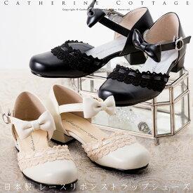 子供靴 フォーマル 日本製 子供フォーマル靴 レースリボンストラップ シューズ 子供靴 女の子 キッズ フォーマル 白 黒 16 17 18 19 20 21 22 23 24 25 結婚式 発表会 卒業式 入学式 フラワーガール   TAK