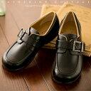 子供フォーマル靴 日本製 ボーイズコンフォートシューズ[やや幅広][子供靴 男の子 キッズ フォーマル ローファー 黒 1…