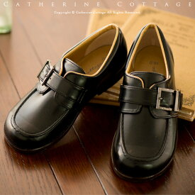 子供フォーマル靴 日本製 ボーイズコンフォートシューズ[やや幅広][子供靴 男の子 フォーマル ローファー 15 16 17 18 19 20 21 22 23 24 25 入学式 卒業式] TAK