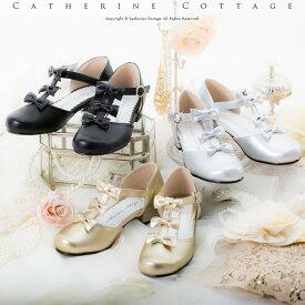 子供靴 フォーマル 子供フォーマル靴 日本製 リボンTストラップフォーマルシューズ 子供靴 女の子 キッズ フォーマル 結婚式 発表会 16 17 18 19 20 21 22 23 24 フラワーガール ディズニープリンセス掲載 TAK