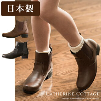 Catherine Cottage | Rakuten Global Market: Side Gore boots low ...