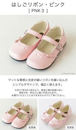 子供靴フォーマルフォーマル靴(女の子用)キッズフォーマルシューズ131415161718192021黒ピンク白発表会結婚式卒園式卒業式入学式