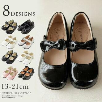 Catherine cottage design kids formal shoes kid shoes low price low price