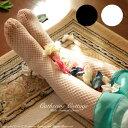 子供 網タイツ 日本製 YUP4 子供用網タイツ 日本製 キッズ 130-155cm 【黒|白】 子供ドレスやワンピースに合わせて♪…