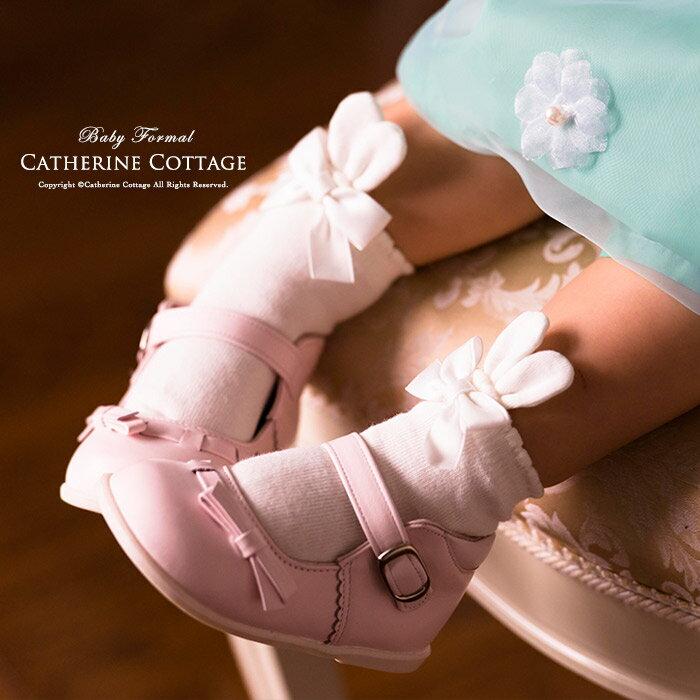 日本製 ベビーソックス[女の子 赤ちゃん 靴下 白 結婚式 お宮参り ベビードレスと合わせて フォーマル 子供服 ベビー服 出差祝い ベビーギフト 楽天 通販] キャサリンコテージ YUP4