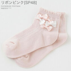 靴下ピンク