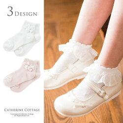 入学式靴下女の子