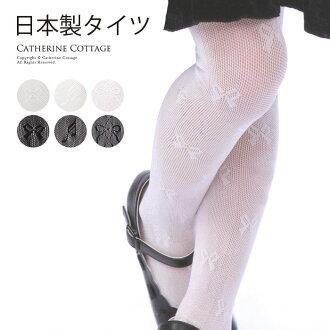 在日本豪華兒童模式和淨褲襪兒童褲襪取得 *:功能區。: * 凱薩琳山寨孩子的衣服