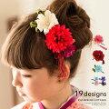 3歳・7歳の女の子に似合う七五三の髪飾りのおすすめは?つまみ細工など着物に似合うのを教えて!