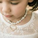 ハートチャーム 一連パール ネックレス [ キッズ 女の子 フォーマル アクセサリー ピアノ 発表会 結婚式七五三 卒園式…
